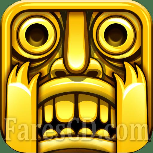 لعبة التسلية الشهيرة | Temple Run MOD v1.10.0 | أندرويد