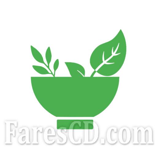 تطبيق موسوعة الأعشاب | Herbs Encyclopedia v2.8.11 | أندرويد