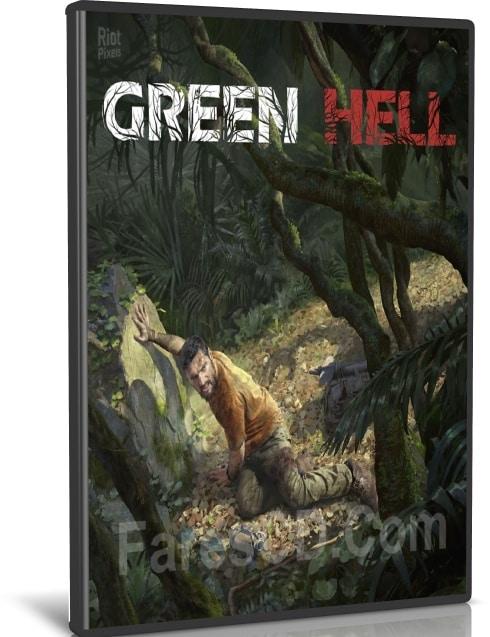 لعبة الأكشن والمغامرات 2019 | Green Hell