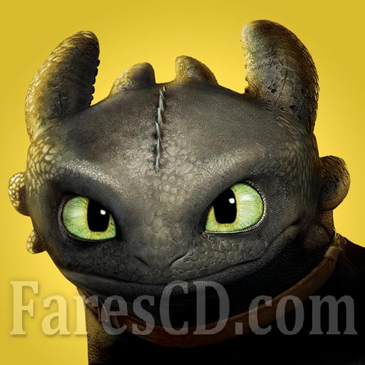 لعبة | Dragons Rise of Berk MOD | اندرويد