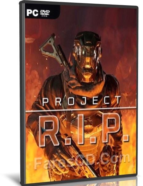 لعبة الاكشن والقتال | Project RIP