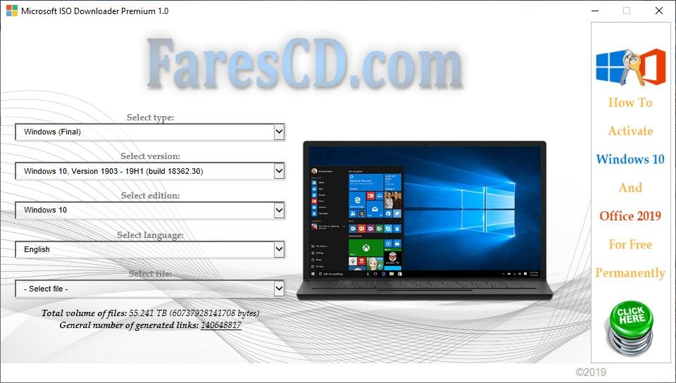 أداة ميكروسوفت لتحميل الويندوز و الأوفيس | Microsoft ISO Downloader Premium 2020