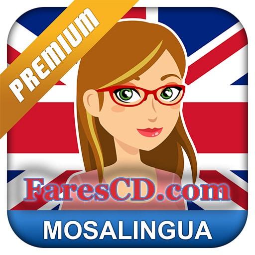 تطبيق تعليم الإنجليزية | Learn English with MosaLingua | أندرويد