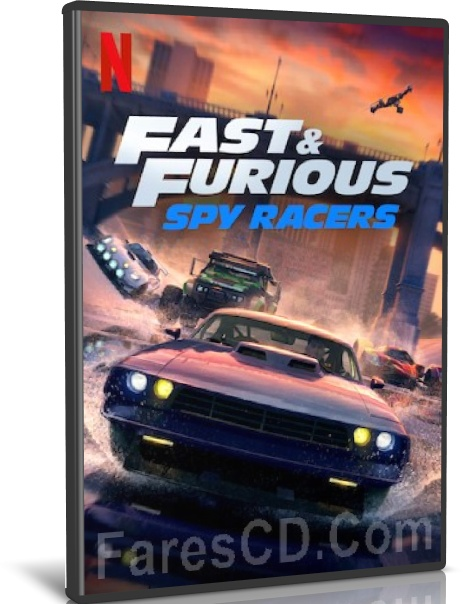 مسلسل كرتون Fast Furious Spy Racers الموسم الأول مترجم