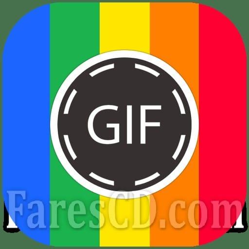 تطبيق عمل الصور المتحركة | GIF Maker - Video to GIF, GIF Editor | أندرويد