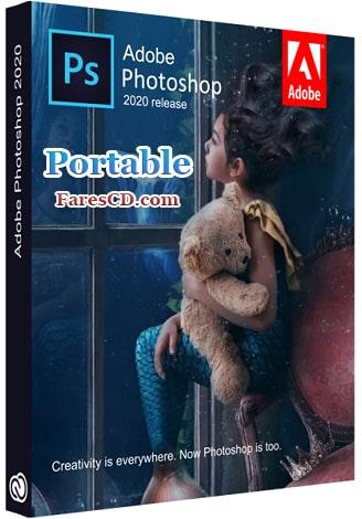 برنامج فوتوشوب 2020 بدون تسطيب | Portable Adobe Photoshop 2020
