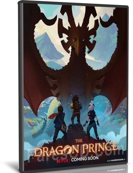 The Dragon Prince | الموسم الاول مدبلج كاملا