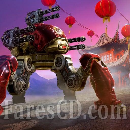 لعبة حرب الروبوت | War Robots MOD | أندرويد