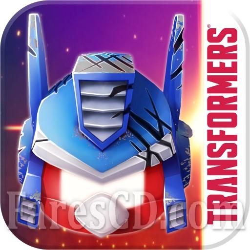 لعبة | Angry Birds Transformers MOD | للأندرويد