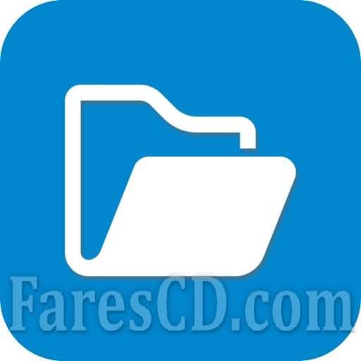تطبيق ادارة الملفات الشهير للاندرويد | ES File Explorer File Manager