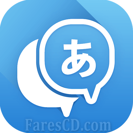 تطبيق ترجمة الصور و الصوت و النصوص للاندرويد   Translate Box Translate Voice, Text and Photo