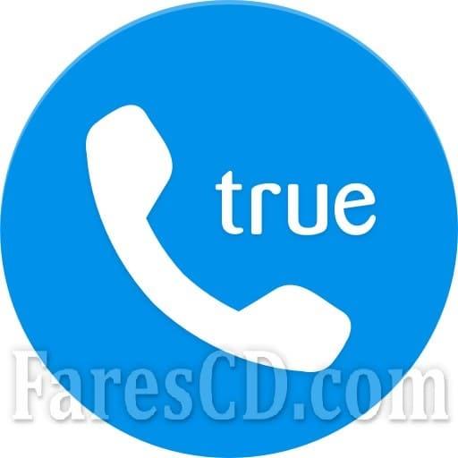 تطبيق التعرف على المتصل الشهير | Truecaller v11