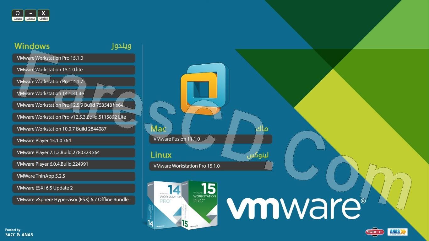 اسطوانة برامج الأجهزة الوهمية 2020   VMware 15 Collection