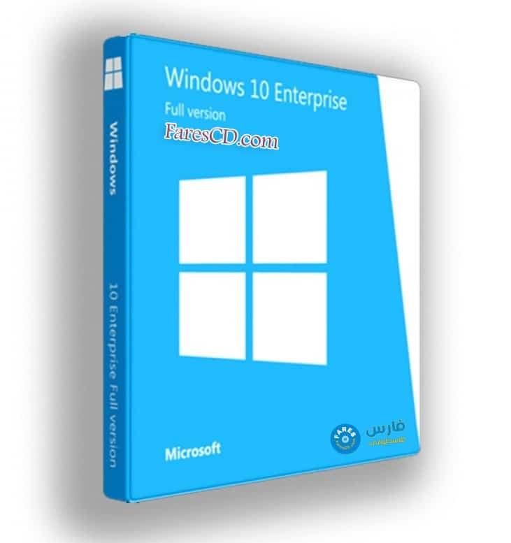 ويندوز 10 إنتربرايز 3 لغات | Windows 10 Enterprise 3 Languages x86-x64