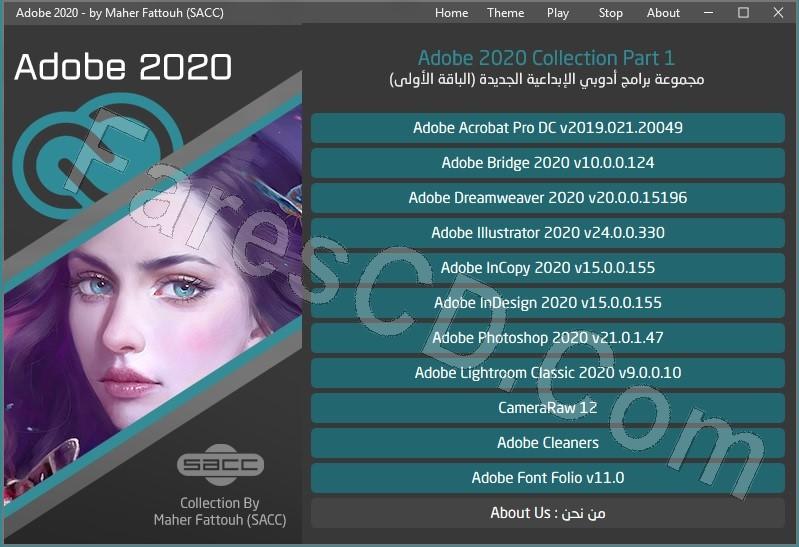 اسطوانة جميع برامج ادوبى 2020| DVD1