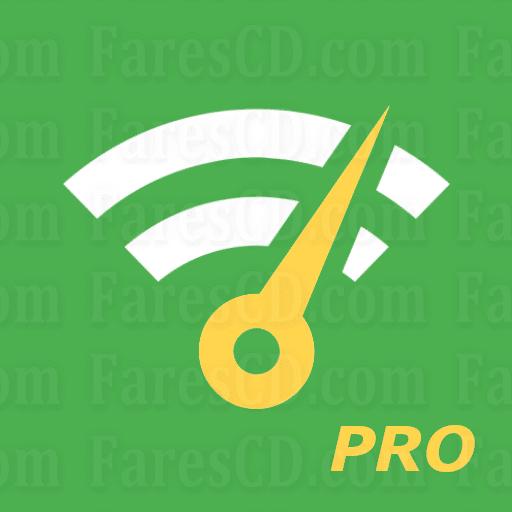 تطبيق التحكم فى الشبكة | WiFi Monitor Pro analyzer of WiFi networks v2.3.1 | أندرويد