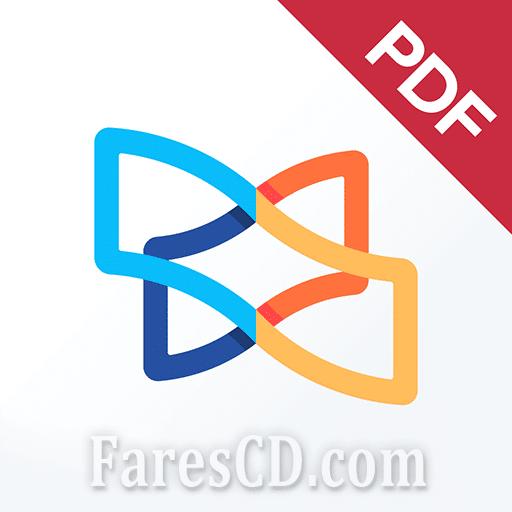 تطبيق قراءة ملفات بى دى إف | Xodo PDF Reader & Editor | للأندرويد