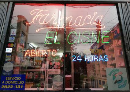 Farmacias servicio a domicilio Quito