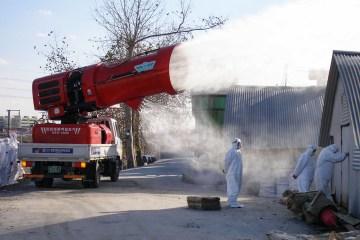 Ultra Air Blast