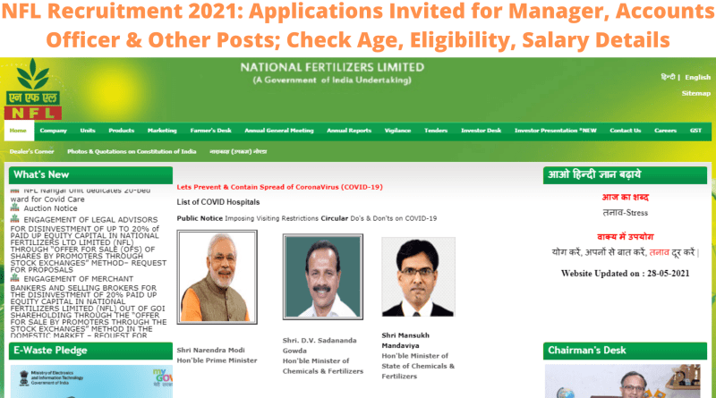 NFL Recruitment 2021: Applications Invited for Manager, Accounts Officer & Other Posts; Check Age, Eligibility, Salary Details