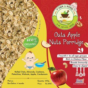 OATS APPLE NUTS PORRIDGE MIX (7 Months+)
