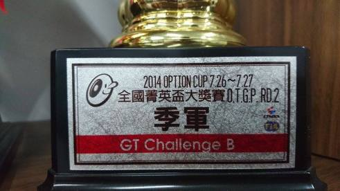 champion cup (3)