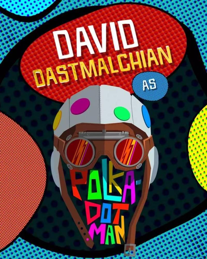 David Dastmalchian - Bolinha - O Esquadrão Suicida - James Gunn - Blog Farofeiros