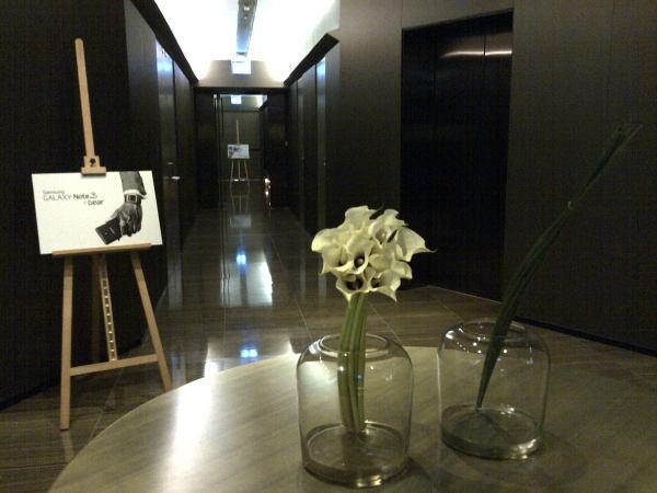 Armani Hotel Samsung GALAXY Note 3 Gear Dubai UAE Review Launch