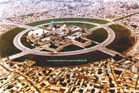 https://i2.wp.com/www.farsinet.com/mashhad/images/mashairm.jpg