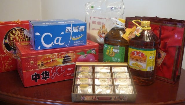 Holiday Gifts, Chinese Style