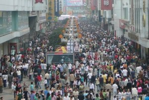 A crowded and busy Chinese street