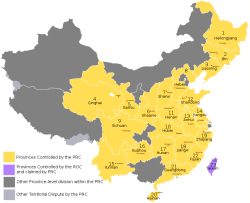What is China's largest province? Here's a map to show.