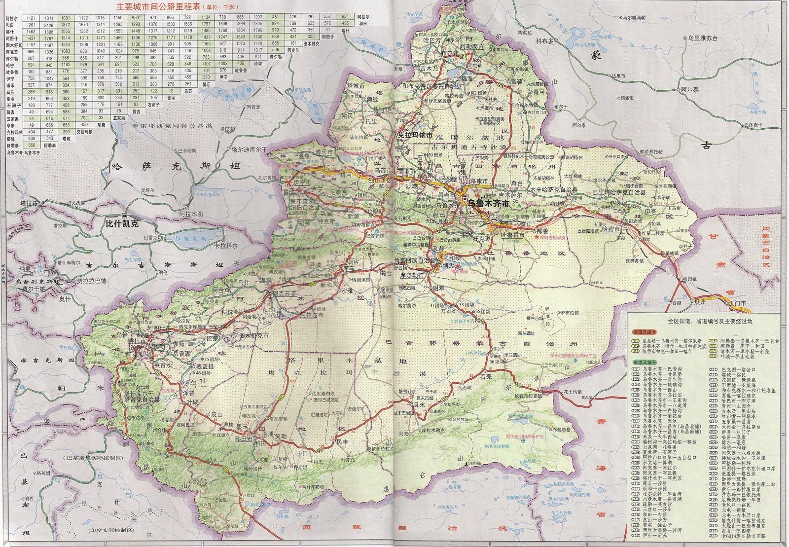 Znalezione obrazy dla zapytania road map in Xinjiang