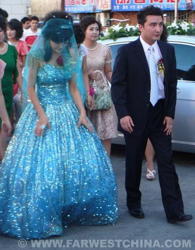 My Big Fat Uyghur Wedding: The Series