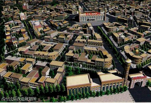 Artists rendition of the new Kashgar Old City in Xinjiang, China