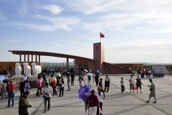 The entrance to the Wucaitan (Rainbow Beach) scenic area in Xinjiang, China