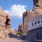 The ancient city of Jiaohe along the Silk Road in Turpan, Xinjiang