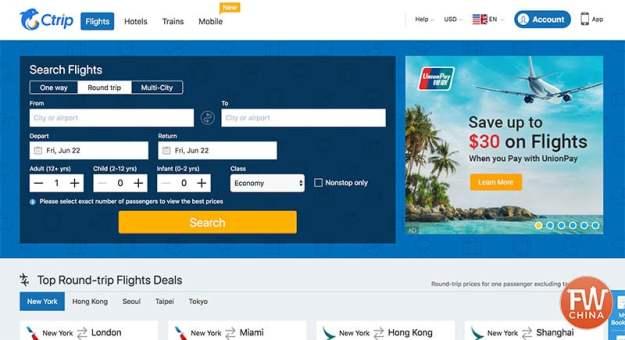 The Ctrip flights homepage