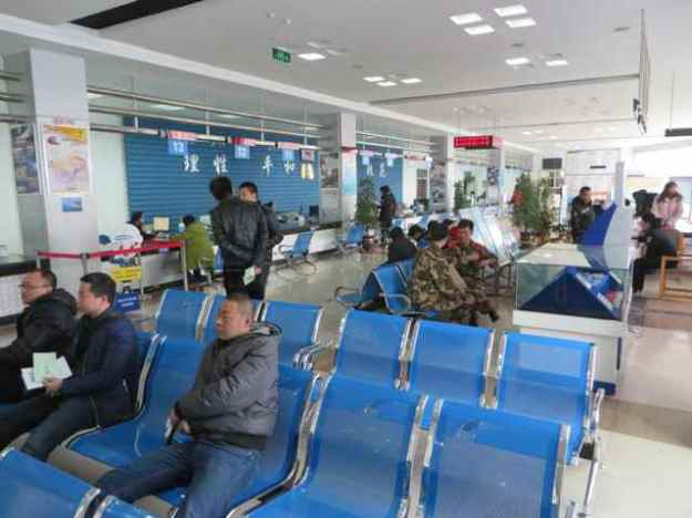 Urumqi DMV waiting area