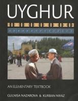 Uyghur: A Beginner Textbook by Georgetown University Press
