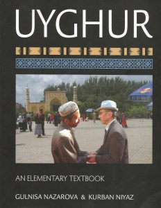 Uyghur: A Beginner Textbook by Georgetown University Press