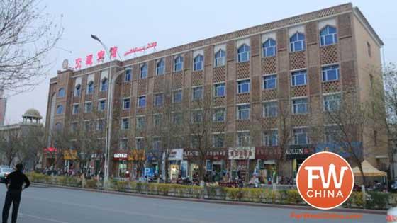 A review of the Turpan Jiaotong Hotel in Xinjiang