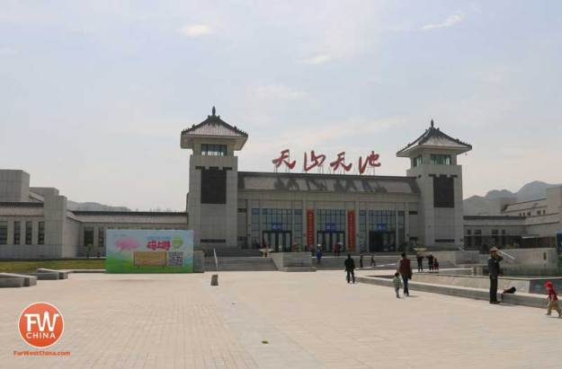Main gate for the tourist entrance to Xinjiang's Heavenly Lake