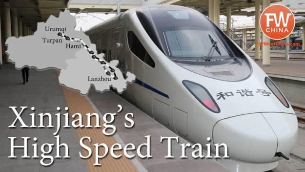 Xinjiang's High Speed Train