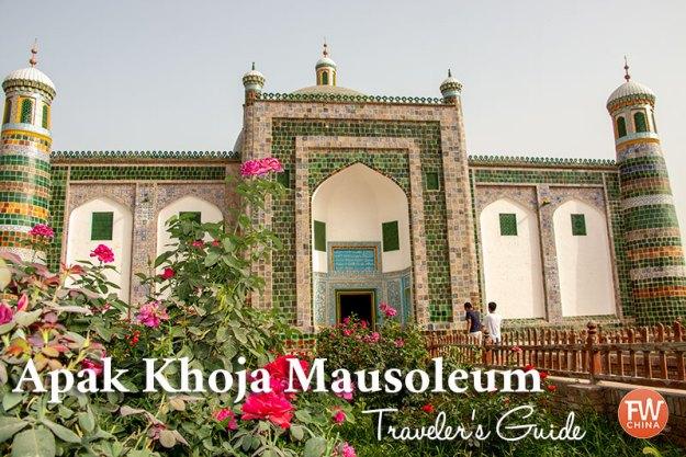 Visiting Kashgar's Apak Khoja Mausoleum