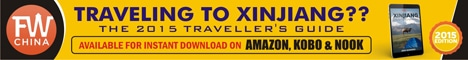The 2015 Xinjiang travel guide is here!