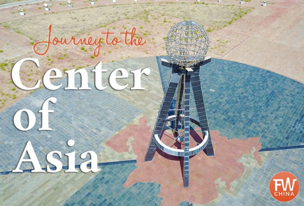 The Center of Asia near Urumqi, Xinjiang