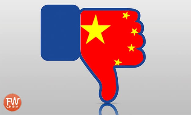How I use Facebook in China to maintain a Facebook page in 2019