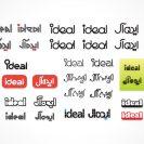 Ideal / Chain Supermarkets / English and Farsi