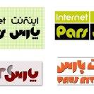 Pars Internet / Internet Services / English and Farsi